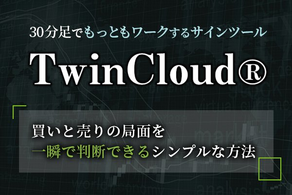 bnr_twin.jpg